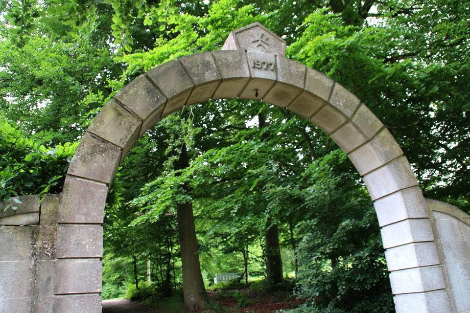 Malteserbuen - королевский парк Marselisborg