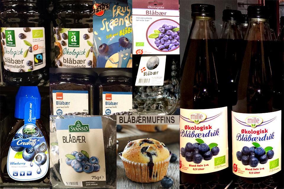 голубика или черника - продукты