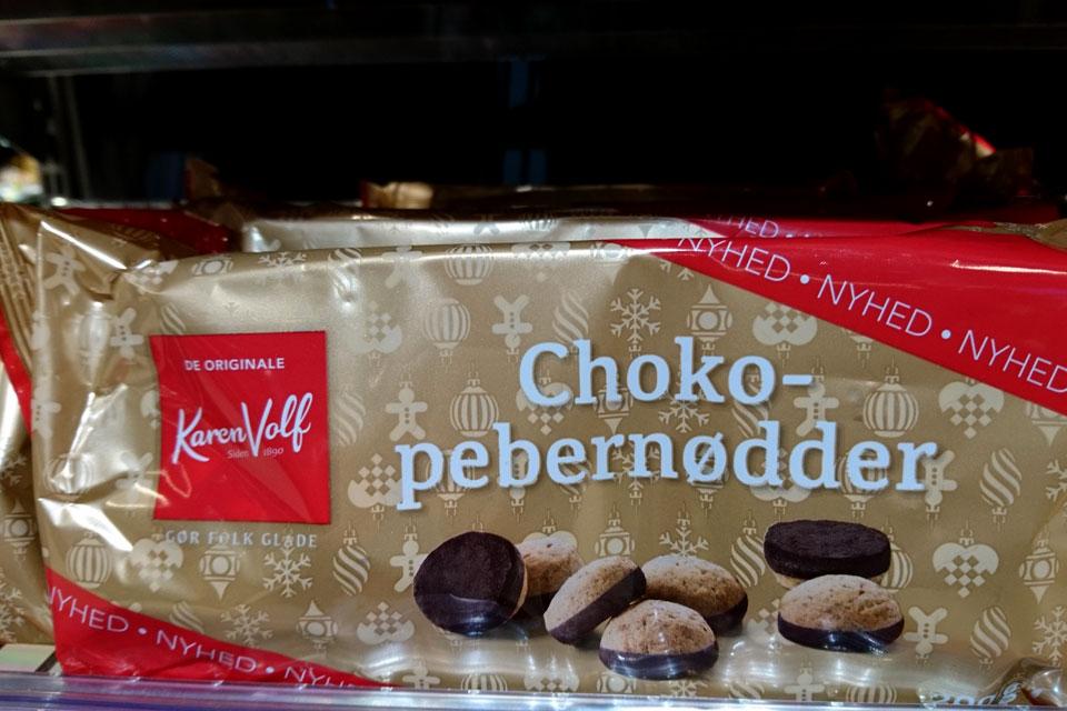 Шоколадные перечные орешки - новое изобретение для почитателей шоколада