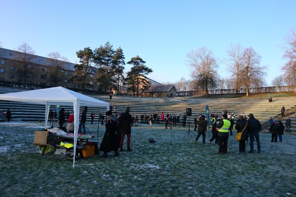 Акция в поддержку Ассоциации Охраны Природы Дании, ботанический сад Орхус