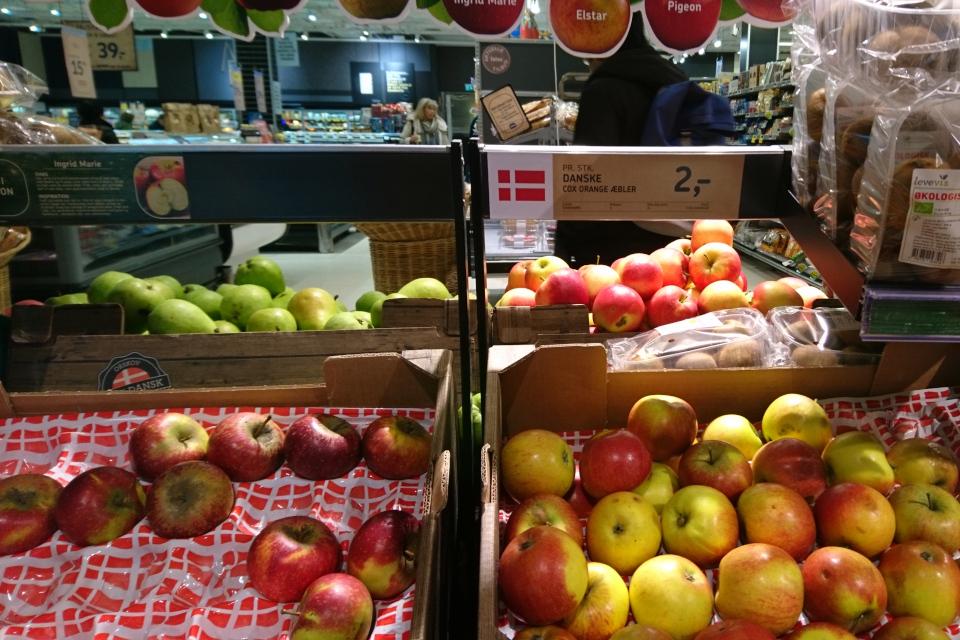 Яблоки, выращенные в Дании, на что указывают флажки на упаковке