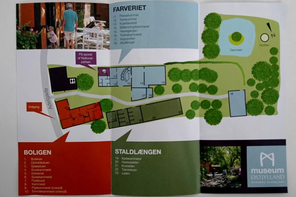 Схема двора красильни в Эбельтофте / Ebeltoft, Дания. Фото 27 июн. 2019