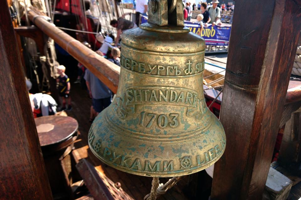 Корабельный колокол - рында, которая звонит при смене вахт - раз в четыре часа