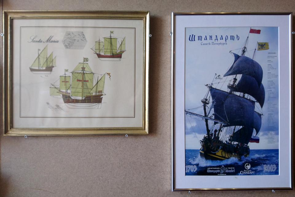 Плакаты с изображением корабля Санта Мария и фрегата Штандарт