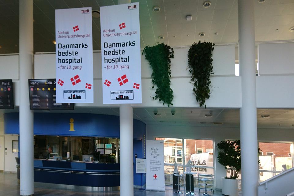 Университетская больница Орхуса - самая лучшая больница Дании