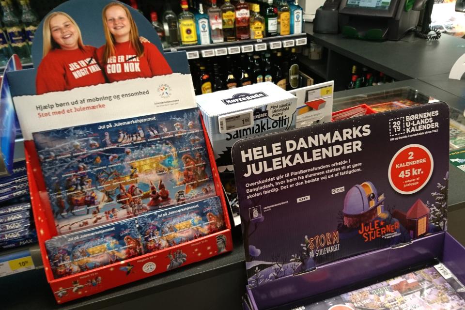Рождественские почтово-благотворительные марки в Дании 2019 года