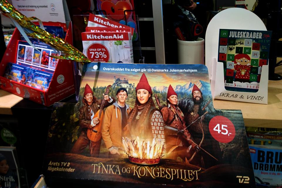 Благотворительный рождественский календарь