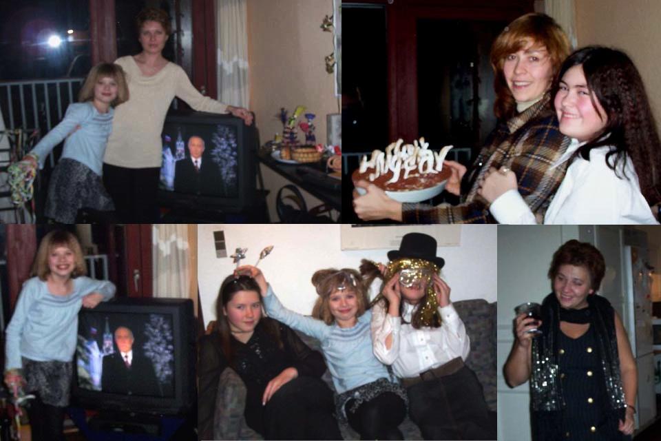 Встреча Нового Года в гостях у Киевской подруги