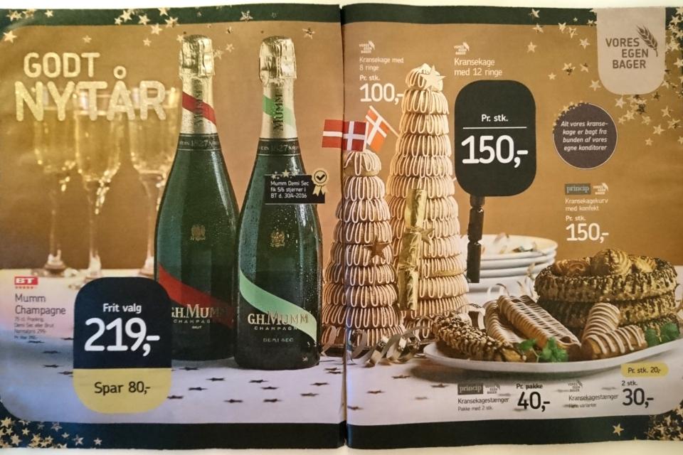Новогодние марципановые пироги и шампанское