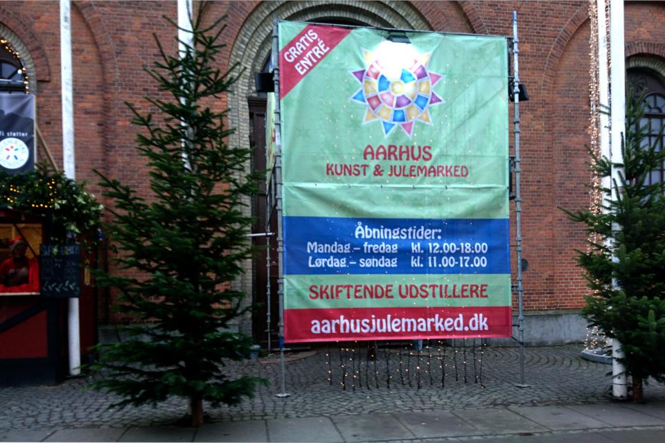 Объявление про Рождественский базар в Ридехусет Орхус, Дания. Фото 12 дек. 2019